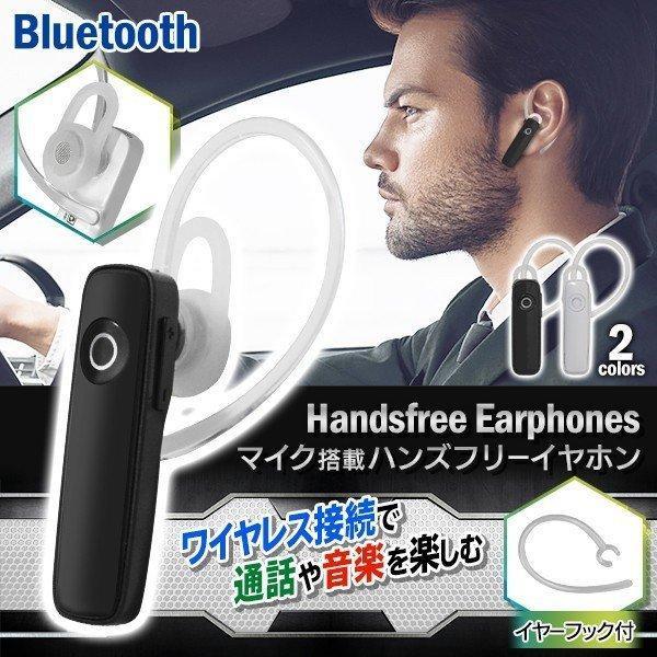ハンズフリー イヤホン Bluetooth5.0 片耳 ワイヤレス ハンズフリー マイク付き USB 充電 携帯 音楽 通話 左右兼用 シリコン イヤーフック付き 日本語取扱説明書|miraiya18|03