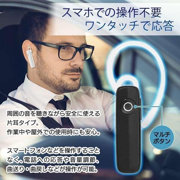 ハンズフリー イヤホン Bluetooth5.0 片耳 ワイヤレス ハンズフリー マイク付き USB 充電 携帯 音楽 通話 左右兼用 シリコン イヤーフック付き 日本語取扱説明書|miraiya18|06