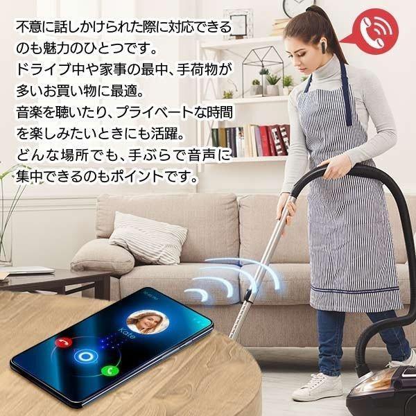 ハンズフリー イヤホン Bluetooth5.0 片耳 ワイヤレス ハンズフリー マイク付き USB 充電 携帯 音楽 通話 左右兼用 シリコン イヤーフック付き 日本語取扱説明書|miraiya18|07