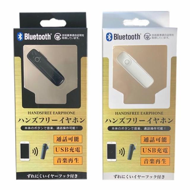 ハンズフリー イヤホン Bluetooth5.0 片耳 ワイヤレス ハンズフリー マイク付き USB 充電 携帯 音楽 通話 左右兼用 シリコン イヤーフック付き 日本語取扱説明書|miraiya18|10