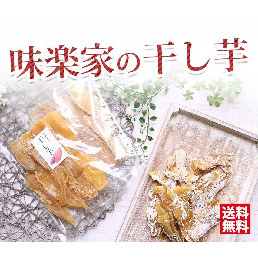 味楽家の干し芋 200g mirakuya-net 02