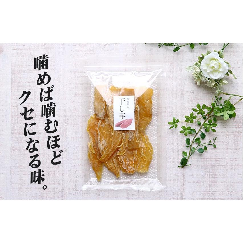 味楽家の干し芋 200g mirakuya-net 06