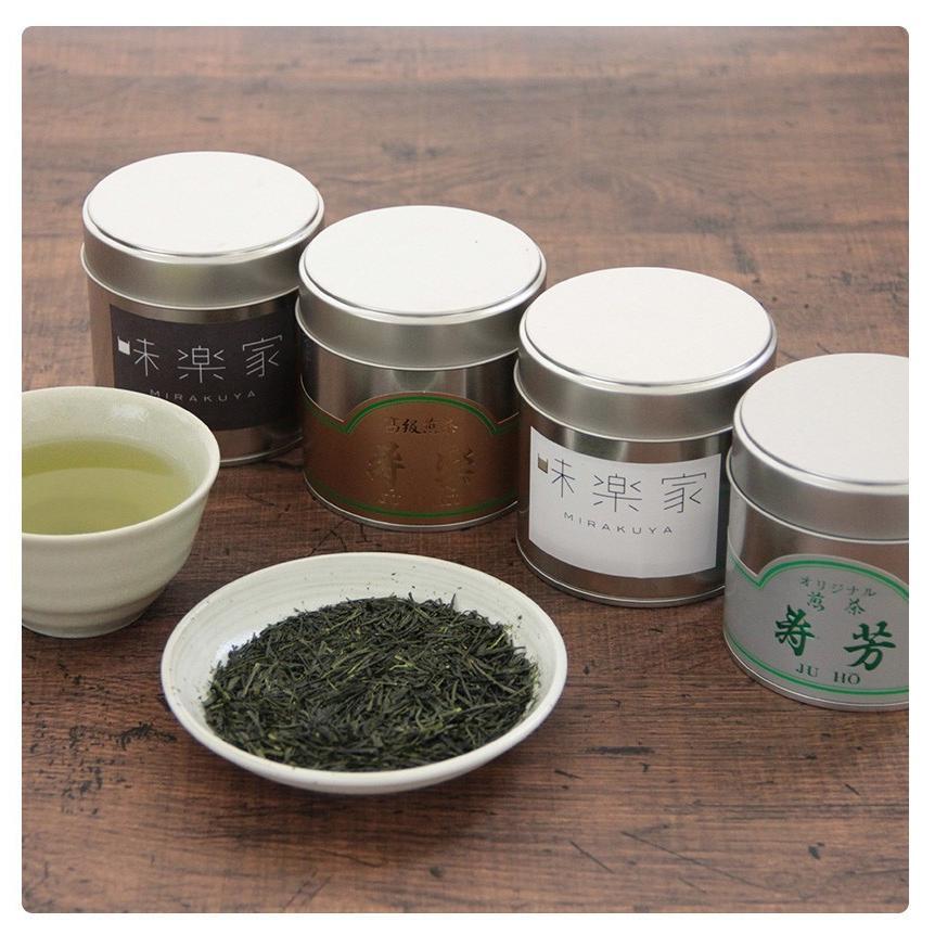 【送料無料】 お茶ギフト 味楽家の4種類のお茶セット 碧玉 特上熱湯出し玉露 寿楽 寿芳|mirakuya-net|02