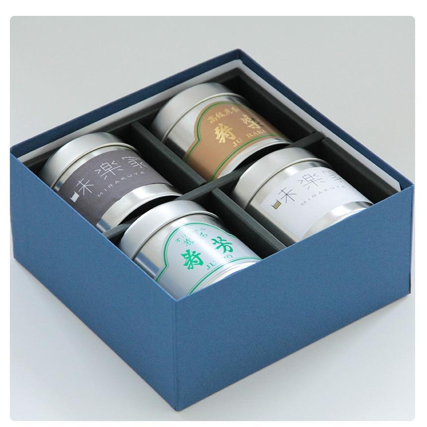 【送料無料】 お茶ギフト 味楽家の4種類のお茶セット 碧玉 特上熱湯出し玉露 寿楽 寿芳|mirakuya-net|05
