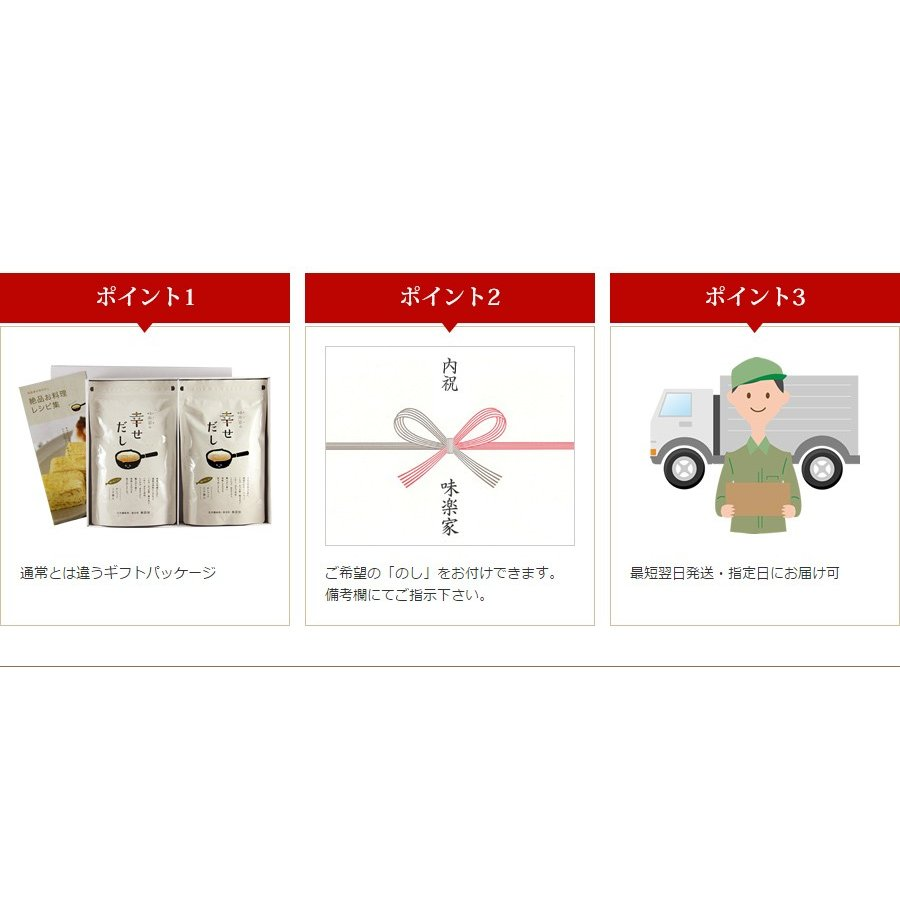 お茶ギフト 味楽家の2種類のお茶セット 寿楽 特上熱湯出し玉露|mirakuya-net|07
