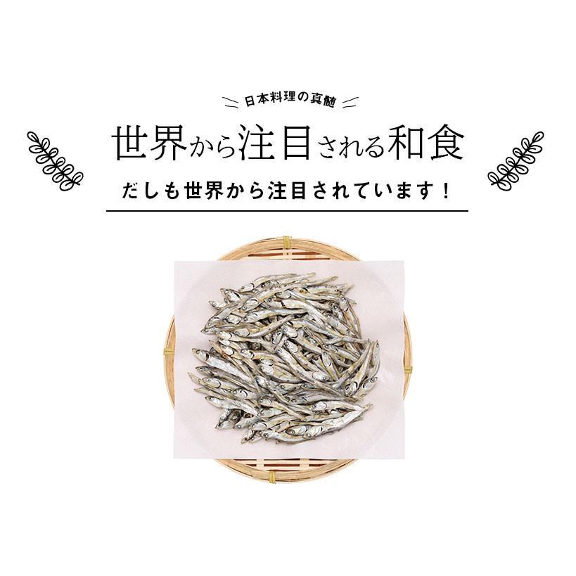 お茶ギフト 味楽家の幸せだしと3種類のお茶セット 寿楽 特上熱湯出し玉露 寿芳 mirakuya-net 12