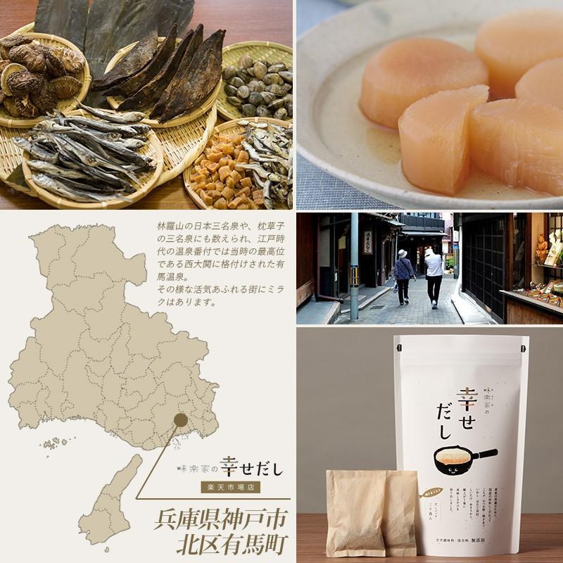 お茶ギフト 味楽家の幸せだしと3種類のお茶セット 寿楽 特上熱湯出し玉露 寿芳 mirakuya-net 16