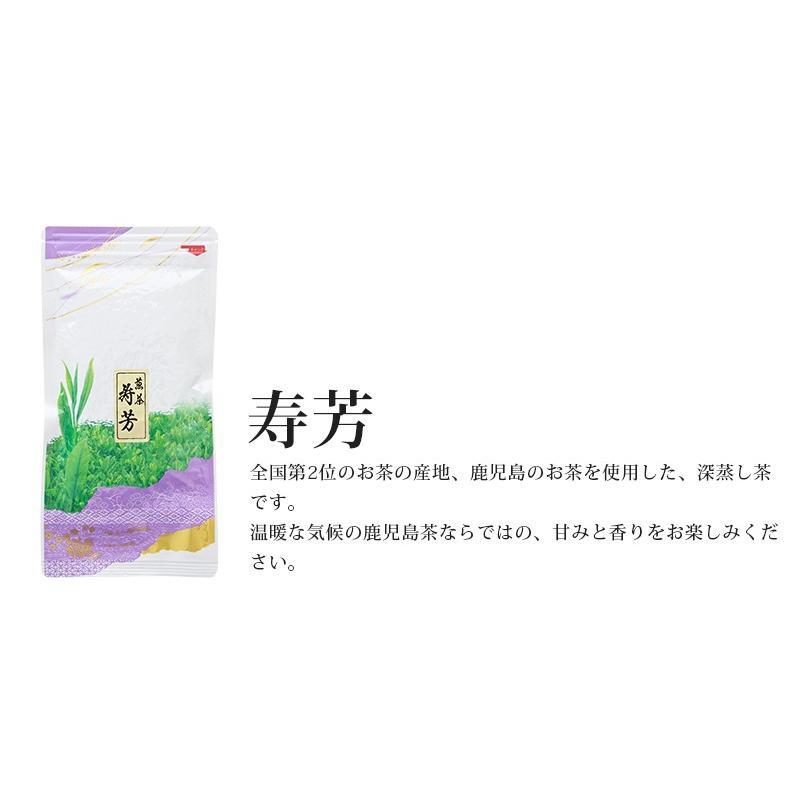 お茶ギフト 味楽家の幸せだしと3種類のお茶セット 寿楽 特上熱湯出し玉露 寿芳 mirakuya-net 05