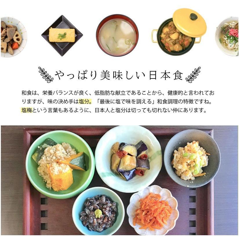 お茶ギフト 味楽家の幸せだしと3種類のお茶セット 寿楽 特上熱湯出し玉露 寿芳 mirakuya-net 07