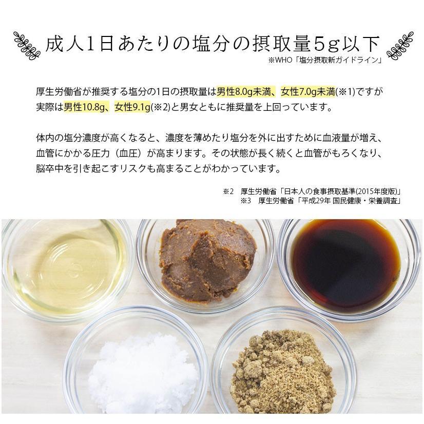 お茶ギフト 味楽家の幸せだしと3種類のお茶セット 寿楽 特上熱湯出し玉露 寿芳 mirakuya-net 08
