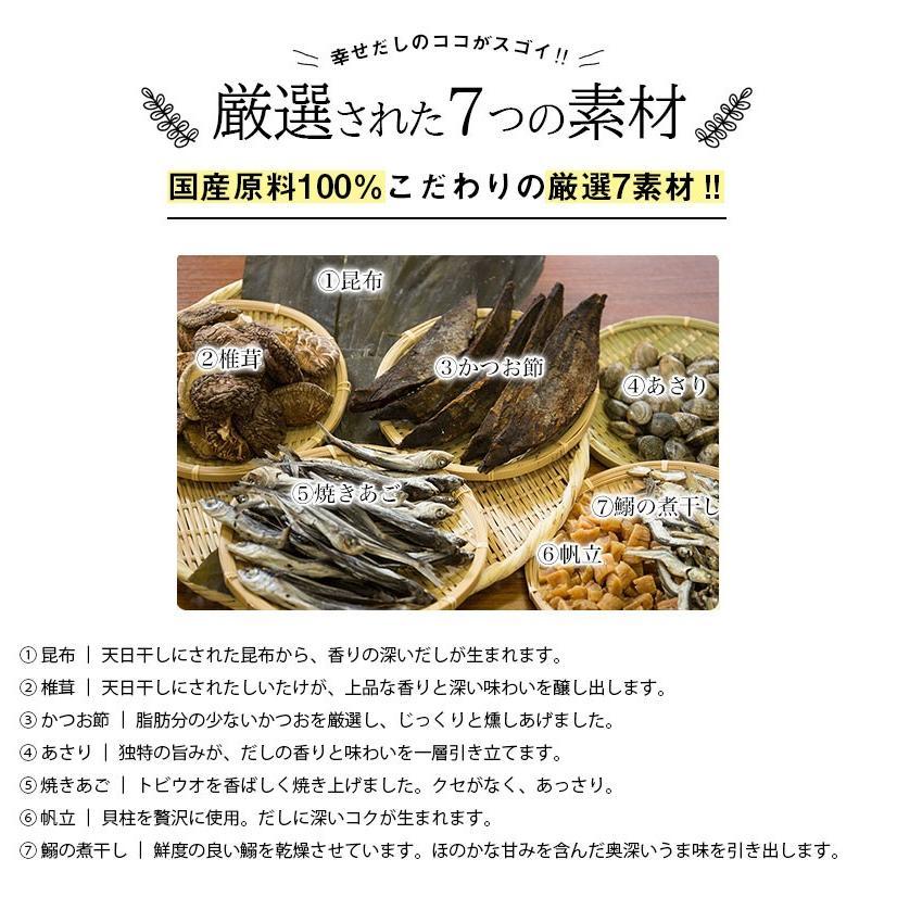 お茶ギフト 味楽家の幸せだしと3種類のお茶セット 寿楽 特上熱湯出し玉露 寿芳 mirakuya-net 10