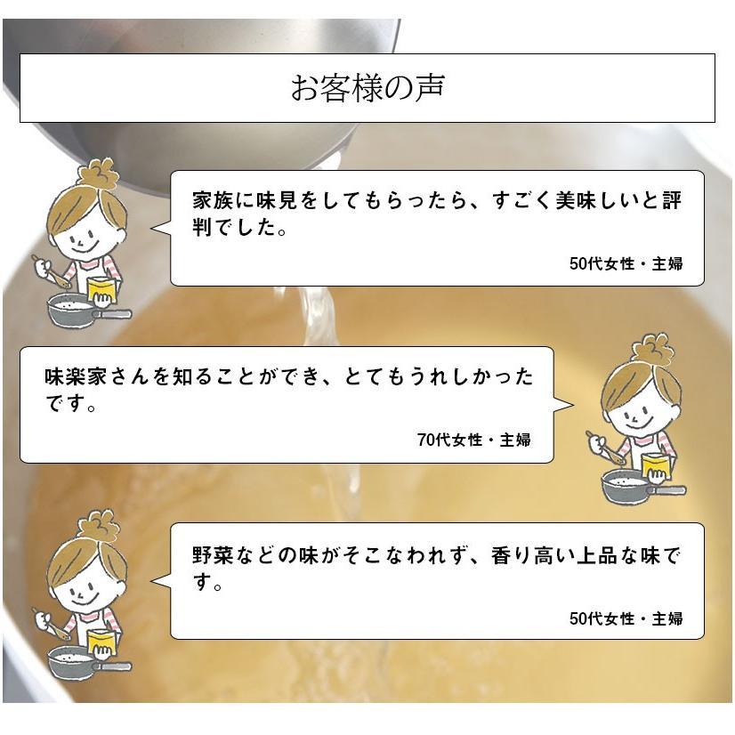 あごだし だしパック 味楽家の幸せだし 30袋入 3パックセット 無添加 地産地消 mirakuya-net 09
