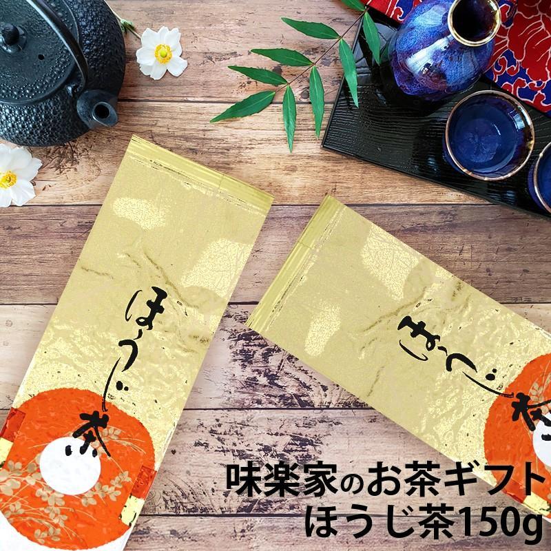 味楽家 ほうじ茶 150g mirakuya-net
