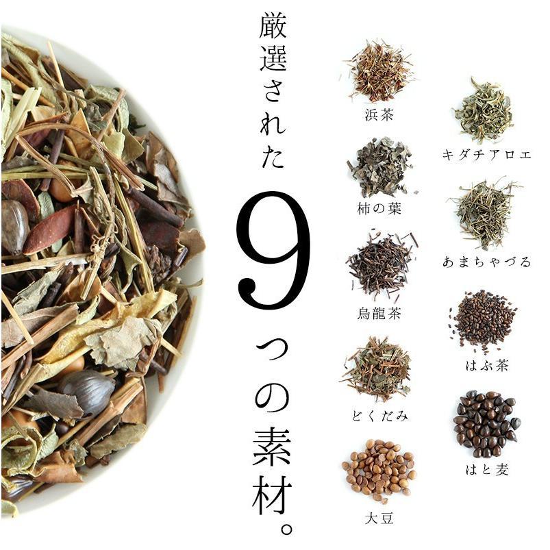 味楽家 草健寿 500g どくだみ、キダチアロエ、はと麦、あまちゃづる、浜茶、柿の葉、大豆、はぶ茶、ウーロン茶|mirakuya-net|02