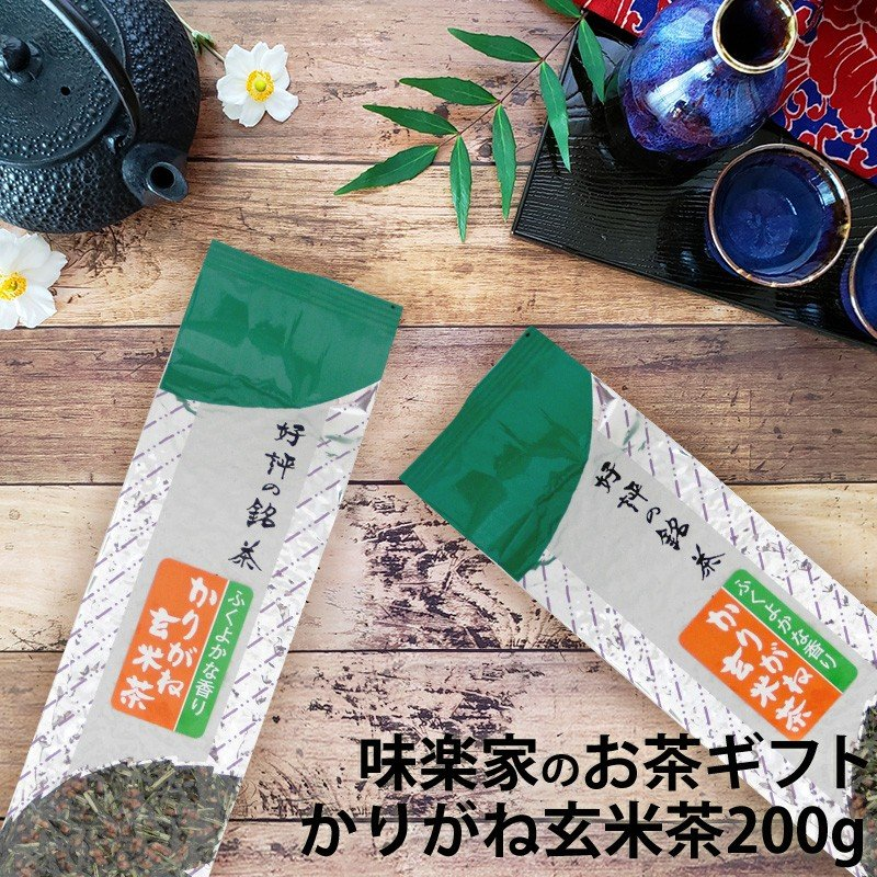 味楽家 かりがね 玄米茶 200g|mirakuya-net