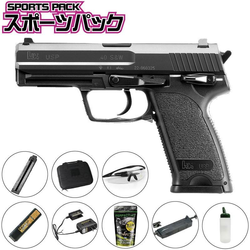 【東京マルイ】電動ハンドガン H&K USP スポーツパック