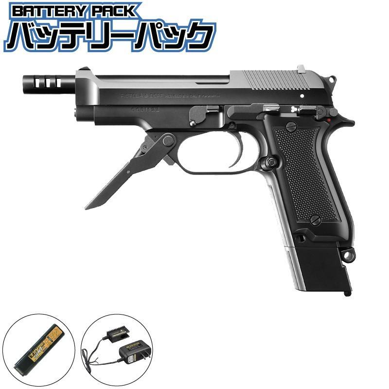 【東京マルイ】電動ハンドガン M93R バッテリーパック
