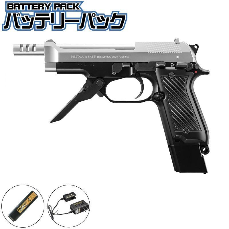 【東京マルイ】電動ハンドガン M93R シルバースライド バッテリーパック