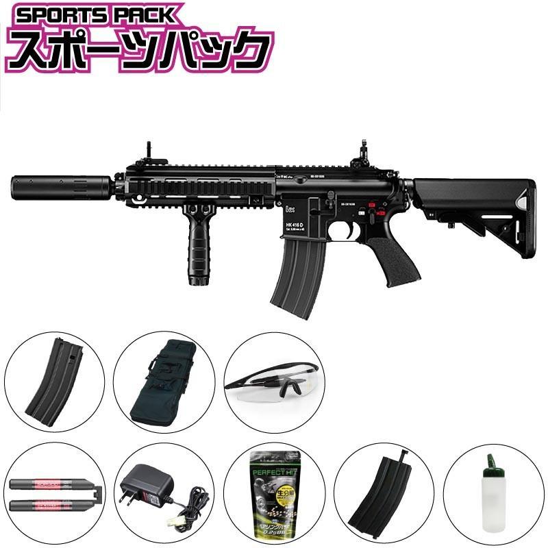 【東京マルイ】次世代 DEVGRUカスタム HK416D スポーツパック
