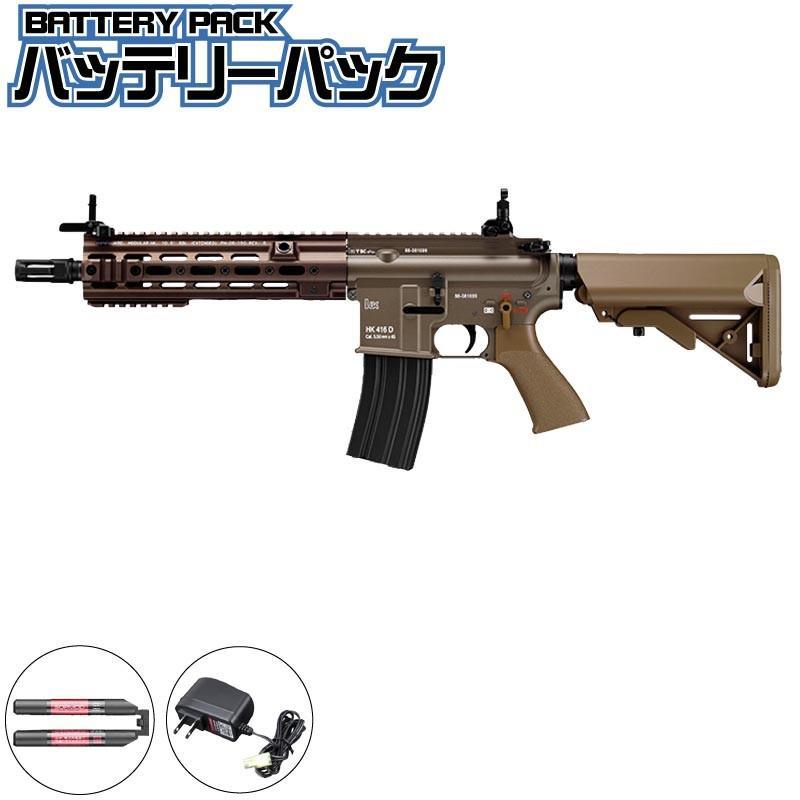 【東京マルイ】次世代 HK416 デルタカスタム バッテリーパック