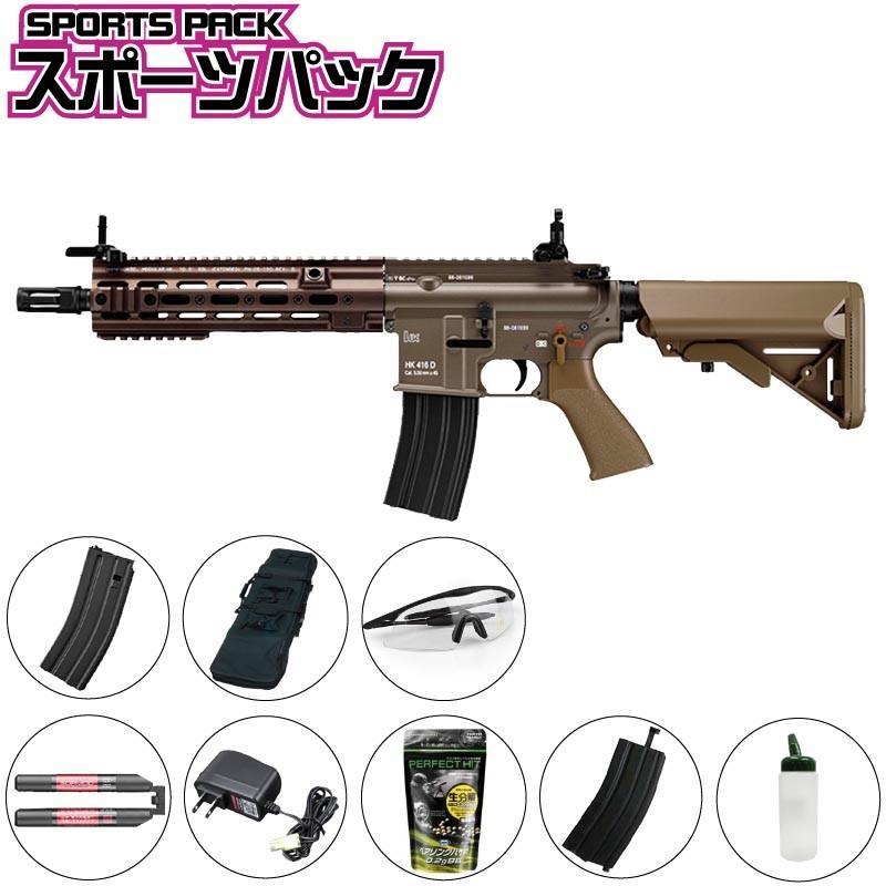 【東京マルイ】次世代 HK416 デルタカスタム スポーツパック