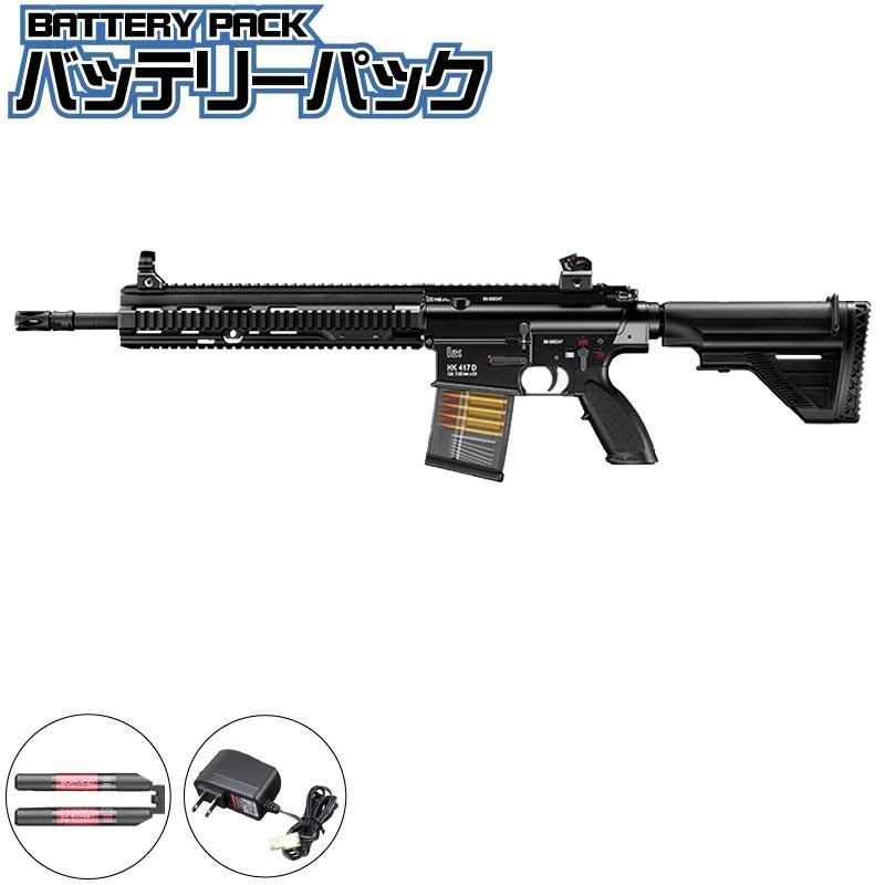 【東京マルイ】次世代 HK417 アーリーバリアント バッテリーパック