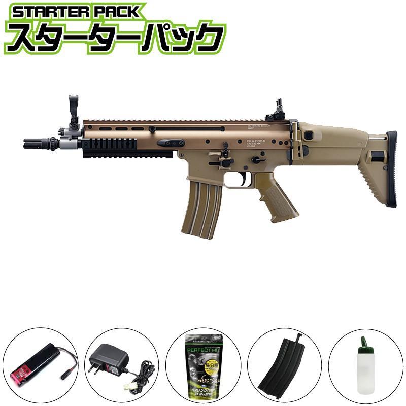 【東京マルイ】次世代 SCAR-L CQC FDE スターターパック