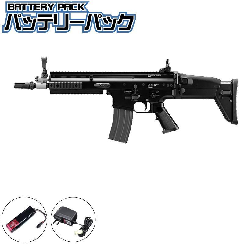【東京マルイ】次世代 SCAR-L CQC BK バッテリーパック