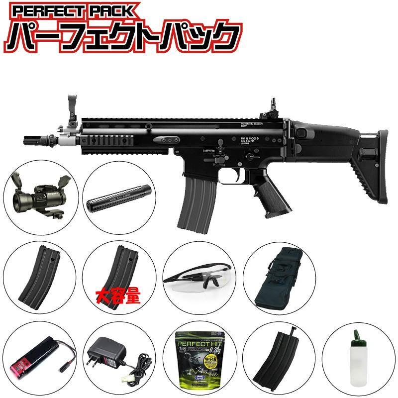 【東京マルイ】次世代 SCAR-L CQC BK パーフェクトパック