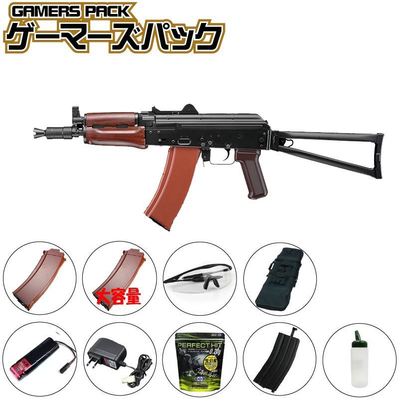 【東京マルイ】次世代 AKS74U ゲーマーズパック