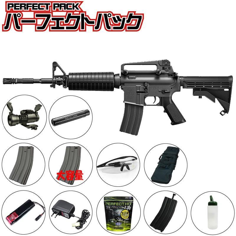 【東京マルイ】コルト M4A1カービン パーフェクトパック