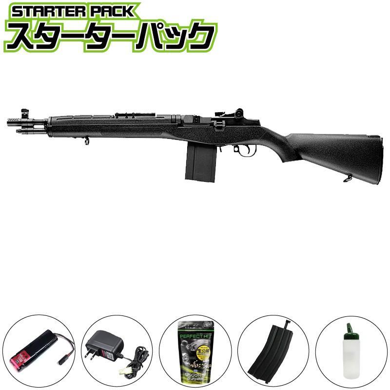【東京マルイ】M14ソーコム スターターパック