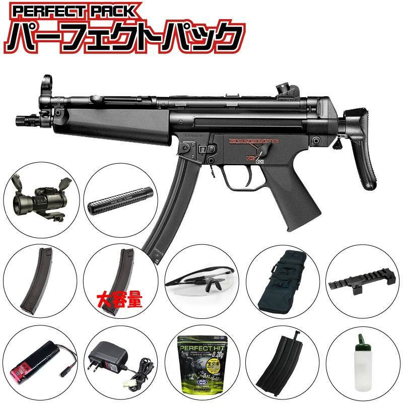 【東京マルイ】H&K MP5A5 パーフェクトパック