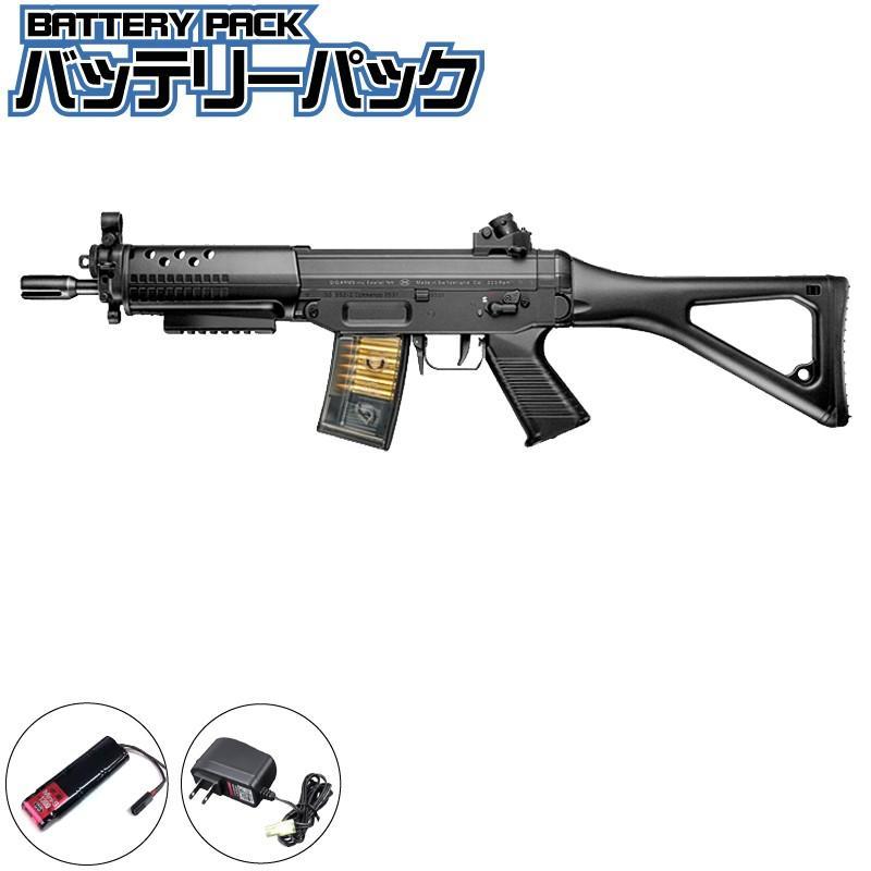 【東京マルイ】SIG552 シールズ バッテリーパック