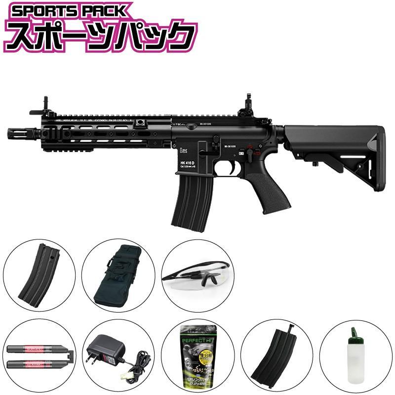 【東京マルイ】次世代 HK416 デルタカスタム ブラック スポーツパック