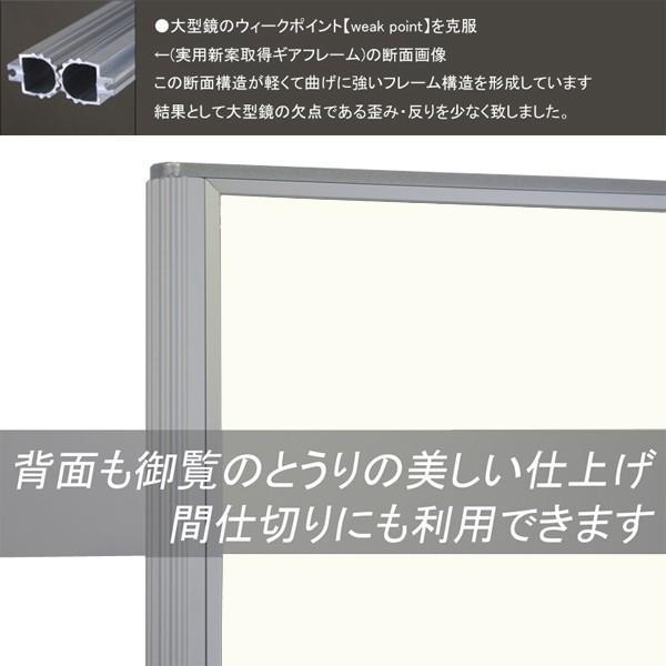 スタンドミラー 大型ミラー 姿見 大型三面鏡 姿見 業務用ミラー キャスター付き 幅1410 高さ1800 mirror-eames 04