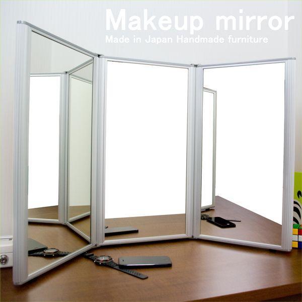 卓上ミラー 鏡 卓上 三面鏡 大型卓上ミラー メイクアップミラー プロ用ミラー|mirror-eames