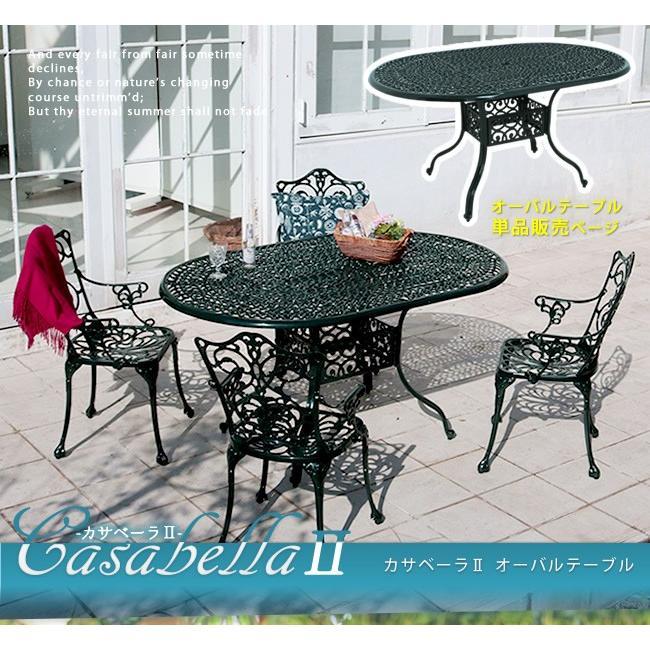 カサベーラ2 オーバルテーブル HOT-1530DGN mirror-eames 02