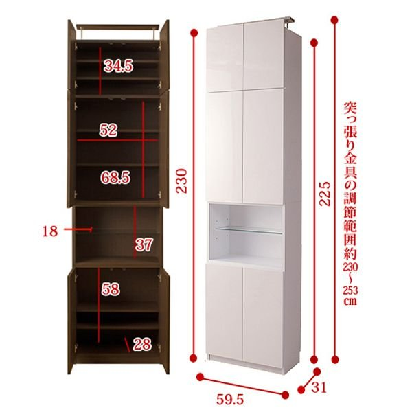 壁面収納 リビング収納 キャビネット 壁面収納 突っ張り 完成品|mirror-eames|02