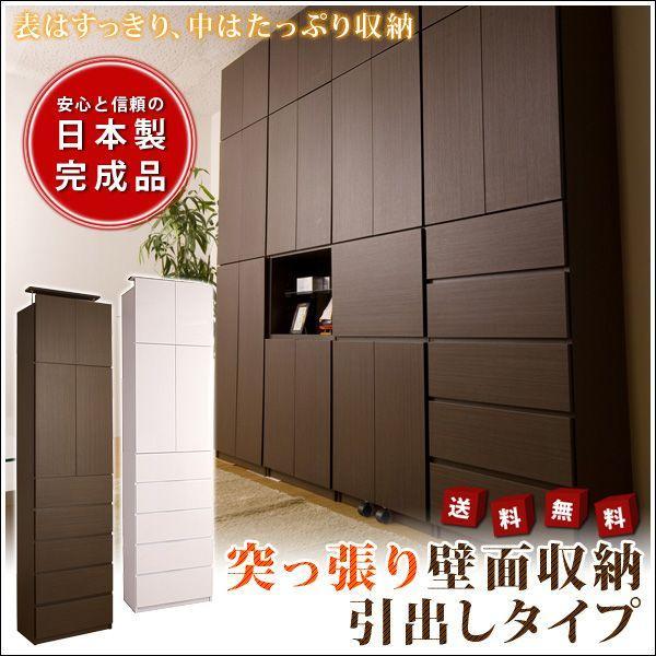 壁面収納 リビングキャビネット チェスト 壁面収納 壁面収納 引出し|mirror-eames