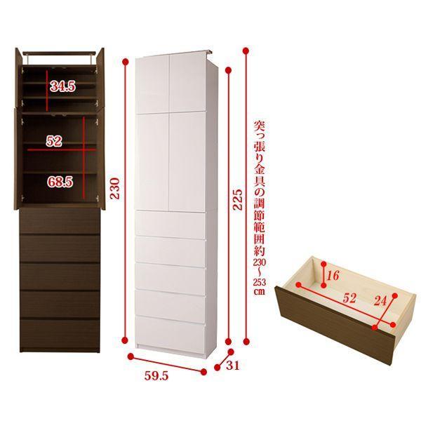 壁面収納 リビングキャビネット チェスト 壁面収納 壁面収納 引出し|mirror-eames|02
