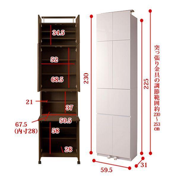 壁面収納 デスク 突っ張り式 壁面収納 完成品|mirror-eames|02