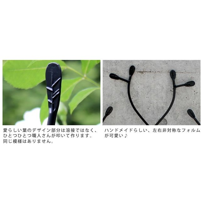 フェンス スチール製 刺すだけ アイアンフェンス フィーユ ロータイプ 3枚組|mirror-eames|03