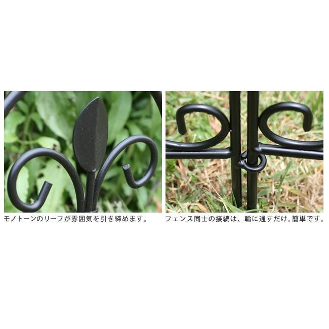 フェンス スチール製 アイアン ミニフェンス リーフ 10枚組 IPN-7238TG-10P|mirror-eames|03