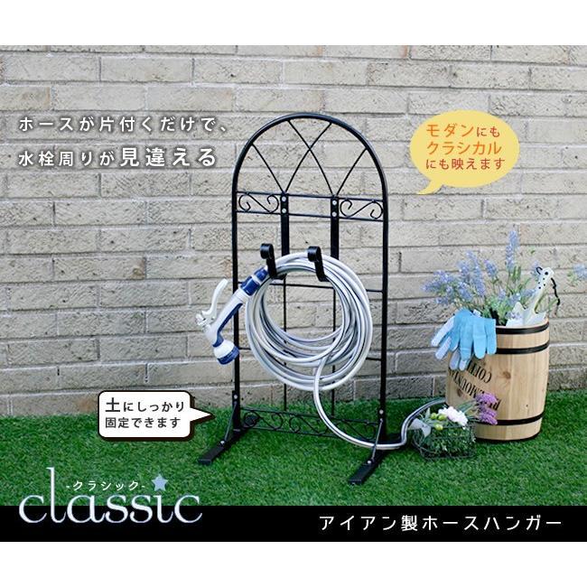 アイアン製ホースハンガー クラシック JK-805|mirror-eames|02