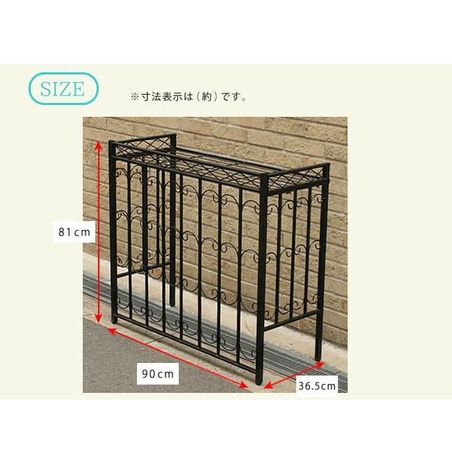 室外機 囲い 柵 アイアン 室外機カバー KB-920 mirror-eames 03