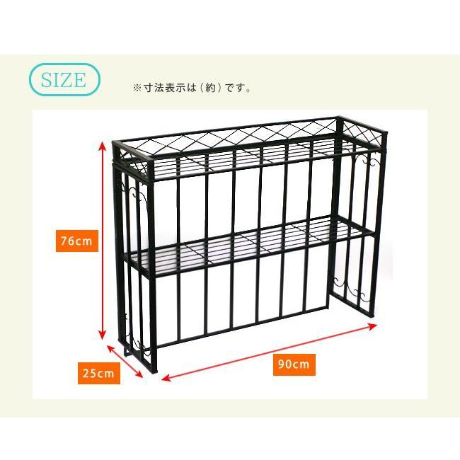 室外機 囲い 柵 アイアン 室外機カバー 棚単品販売 KB-920T|mirror-eames|03