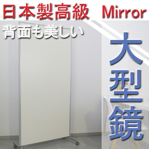鏡 全身 スタンドミラー 全身鏡 大型ミラー ダンスミラー 姿見 キャスター付き 幅120 高さ180|mirror-eames|05