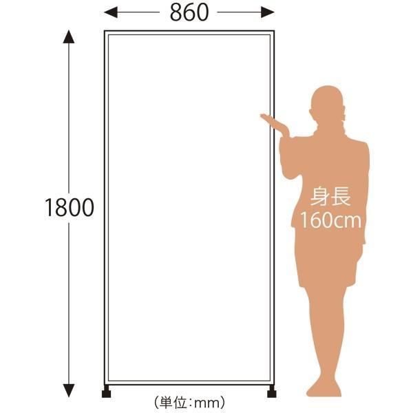 大型ミラー ダンス 練習 姿見 ミラー スタンドミラー 細枠 幅86 高さ180 脚奥行410|mirror-eames|02