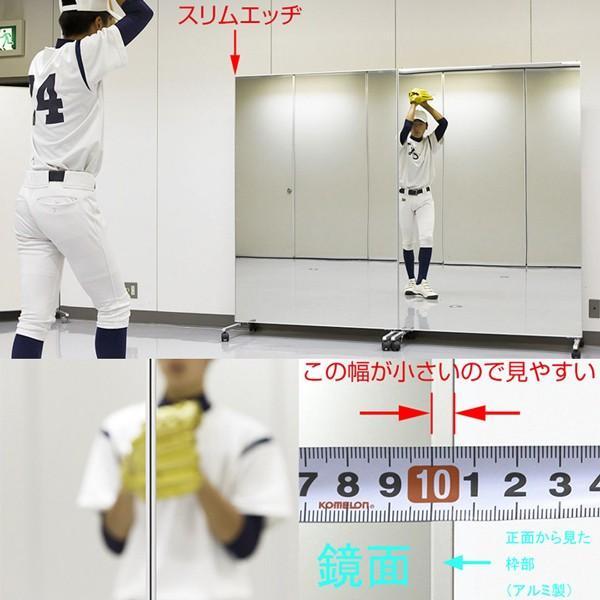 大型ミラー ダンス 練習 姿見 ミラー スタンドミラー 細枠 幅86 高さ180 脚奥行410|mirror-eames|03